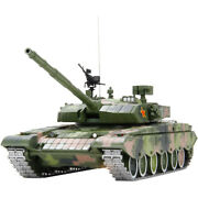 Teerbo China Type 99 Ztz-99 Mbt Tank With Moveable Track 1/26 Diecast Model Tank