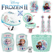 Frozen 2 Bike Scooter Accessory Helmet Bell Basket Elbow And Knee Pads Gloves