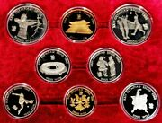 1987 Gold And Silver South Korea Olympic Xxiv Gem Proof Complete 8 Coin Set