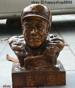 Folk China Bronze 1886-1976a Red Army Founder And Leading General Head Statue
