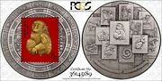 2018 China 1kg Silver Zodiac Golden Monkey Stamp Medallion Coin Pcgs Sp69 Wow