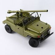 China Bj-212a With Type 75 105mm Recoilless Gun 1/18 Diecast Model Finished Tank