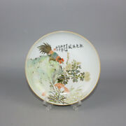 Chinese Old Famille Rose Colored Rooster Pattern Porcelain Plate