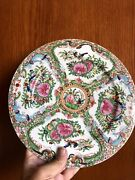 Rare Hand Made Artistic Work Colorful China Plate Flowers And Birds 26 Cm R
