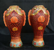 Old Chinese Bronze Cloisonne Enamel Fish Head Flower Bottle Vase Wine Flask Pair