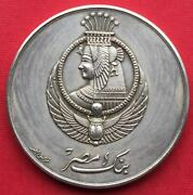Egypt Silver Medal Of Banque Misr Silver Jubilee King Farouk 1945 Rare