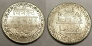 Vs19851928 India Princely States Mewar 1 Rupee World Silver Coin