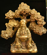 17 Chinese Copper Brass Money Tree Wealth God Coin Yuanbao Treasure Bowl Statue
