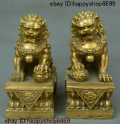 Old China Fengshui Brass Foo Fu Dog Guardion Lion Ball Lionet Animal Statue Pair
