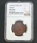1902-06 China Anhwei 10 Cent Ngc Ms64