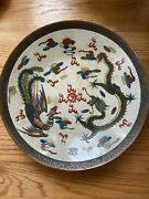 Beautiful Asian Antique Plate With Dragon And Rooster Designs, No Chip Or Crack