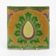 Grueby Pottery Faience 6x6 Tile Arts And Crafts Teardrop Matte Green Acanthus Leaf