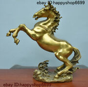 Collect China Pure Brass Fengshui Wealth Dynasty Zodiac Year Animal Horse Statue