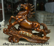 26 Collect Chinese Wood Fengshui 12 Zodiac Year Animal Horse Tree Wealth Statue