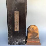 Old Chinese Shoushan Stone Tree People Emboss Seal Stamp Signet Statue Wood Box