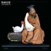 Collect Old Chinese Folk Color Porcelain People Old Gentleman Animal Duck Statue