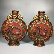 Old China Wood Lacquerware Color Drawing Flower Bird Bottle Wine Vase Flask Pair