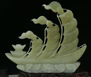 16 Chinese Natural Stone Jade Hand Carving Fengshui Wealth Ship Yuan Bao Statue