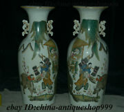 22 Old Chinese Porcelain Tong Zi Ox Bull Oxen Book Flower Bottle Wine Vase Pair