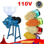 Electric Large Mill Grinder Machine For Dry Rice Corn Coffee Wheat Feed + Funnel