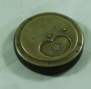 Antique Brass And Treen Crested Snuff Box 1852 7cm Izx