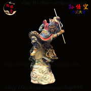 Collect Old China Colour Porcelain Monkey King Sun Wukong Mars Buddha God Statue
