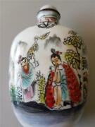 Chinese Snuff Enamel Snuff Bottle With Stopper Signed Lovely