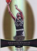 George Gervin - 2006 Topps Triple Threads Sepia - Card 100 - Serial 131/299