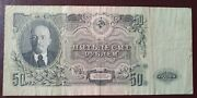 50 Rubles 1947/1957 -  Ussr