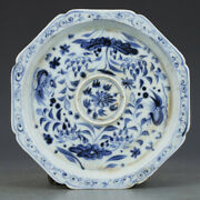 17chinese Ming Dynasty Blue And White Flower Melon And Fruit Grain Pulm Vase