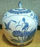 """Vintage Chinese Ginger Jar W/ Lid Chinoiseries Blue And White Floral 10"""" X 9"""""""