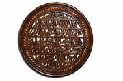 Handmade Islamic Wood Art, Quranic Carved Wood Plates For Wall / Table
