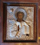 Antique 18c 84 Silver Hand Painted Russian Icon Of The Christ Pantokrator