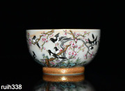 Old Chinese Ancient The Qing Dynasty Pastel Magpie Plum Blossom Bowl