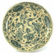 A Ming Blue And White Ceramic Bowl With Floral Motif Y3625