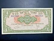 Israel Bank Leumi Le-israel 1 Pound Nd 1952 Pick 20a