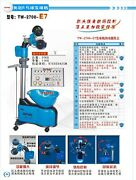 Great Summer Deal Ping Pong Table Tennis Robot Ball Machine Fast / Pre-order.usa