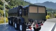 Cnc 8x8 Extended Version Frame Simulation 8x8 Army Truck Chassis Off-road Jeep