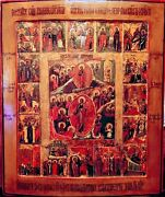 Antique 19c Russian Hand Painted Icon The Great Feast