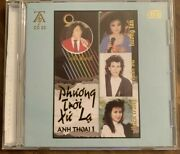 Huong Lan And Various Artist By Thuy Anh Productions Rare Vietnamese Cd