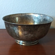 Wallace Paul Revere Reproduction 7 Silver Bowl