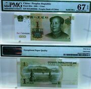 Lucky 888888 Pmg 67 Uncirculated . China 1999 1 Yuan Solid Number