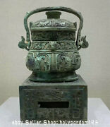 14 Museum Collect Antique Chinese Xi Zhou Dynasty Bronze Ware Kettle Hearth