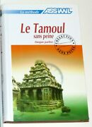 Le Tamoul Sans Peine - Extremly Rare Language Book Livre Neuf Assimil New French