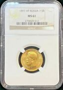 1897 At Russia 7 Roubles 50 Kopeks Gold Coin Ngc Ms 61