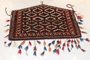 Antique And Rare Turkmenian Yomud Asmalik For A Marriage Camel Around 1910