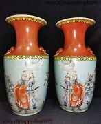 Ancient Folk China Porcelain Mulan Joined The Army Dog Head Handle Flower Bottle