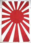 Antique Wwii Japanese Parade Flag 36.5 X 25