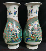 Rare Chinese Dynasty Porcelain People Home And Furniture Flower Bottle Vase Pair