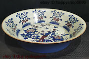 Ancient Rare Chinese Dynasty Porcelain Flowers Trees Grass And Birds Disc Son